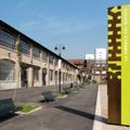 La Fabbrica del Vapore ospita la creatività dei giovani designer