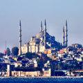 Fare l'architetto all'estero | Turchia