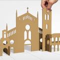 La città: architettura o urbanistica?