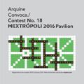 Pabellón Mextrópoli 2016