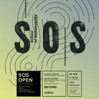 Iscrizioni prorogate per SOS, la School of Sustainability di Cucinella