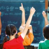 #ScuoleInnovative. Nominata la giuria del concorso di idee per la realizzazione di 51 scuole modello