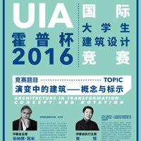 Architecture in Transformation, al via la 5a UIA-HYP Cup