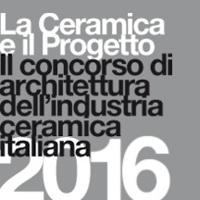 La Ceramica e il Progetto, al via la quinta edizione