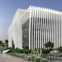 Michel Remon vince il concorso per il nuovo centro di nanoscienze di Tel Aviv