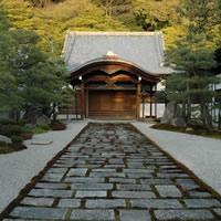 Giappone: tradizione e contemporaneità