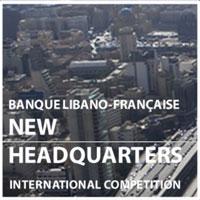 Magic Box di Snøhetta vince il concorso per la Banque Libano-Française a Beirut