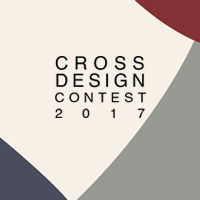 Cross Design Contest 2017: un progetto per la nuova showroom di Ceramiche Caesar