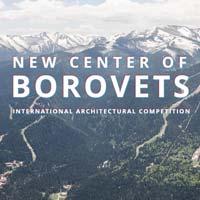 New Center of Borovets. Un centro turistico montano nel cuore della Bulgaria