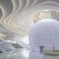 Tra sapere e stupore. Il progetto della Tianjin Binhai Library firmato da MVRDV