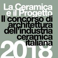 La Ceramica e il Progetto 2018. Torna il premio alle migliori opere realizzate con piastrelle di ceramica italiana