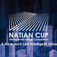 The second NaTian Cup: creatività e innovazione per ripensare lo spazio pubblico