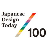 Japanese Design Today: 100 oggetti per raccontare la storia del design giapponese