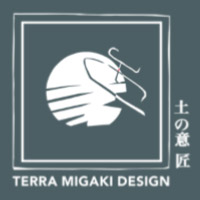 Terra Migaki Design 2019: la terra cruda negli oggetti di arredo contemporanei