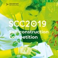 Self-Construction Competition 2019. Un'installazione per il waterfront di San Cataldo