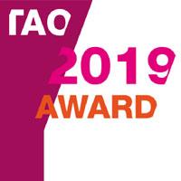 TAO Award Talent Design 2019. Designer a raccolta per ridare forma al premio siciliano