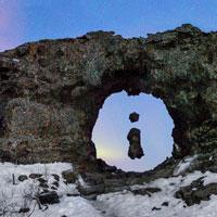 Iceland Black Lava Fields Visitor Center: un centro visitatori nella mitologica distesa lavica islandese