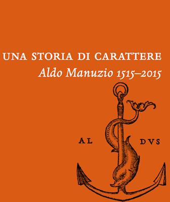 Una storia di carattere. Aldo Manuzio 1515-2015