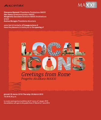 Cosa resta di un'esperienza a Roma? Al MAXXI una cartolina firmata Alcantara