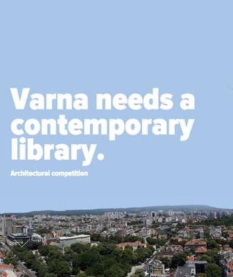 Una biblioteca contemporanea a Varna