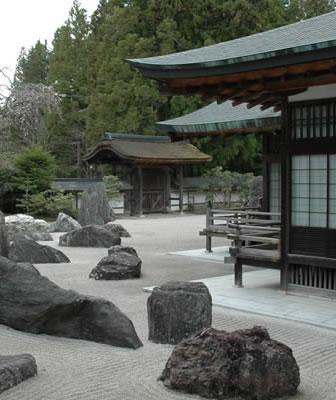 Al MAXXI Orizzonte Giappone. La storia del giardino giapponese